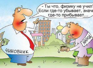 Вице-премьер Шувалов предложил многократно повысить зарплаты чиновникам