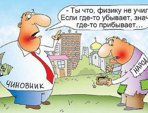 «Единая Россия» выступила против идеи раскрывать размер пенсий депутатов и чиновников