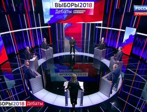 ЦИК отказался менять формат дебатов между кандидатами в президенты