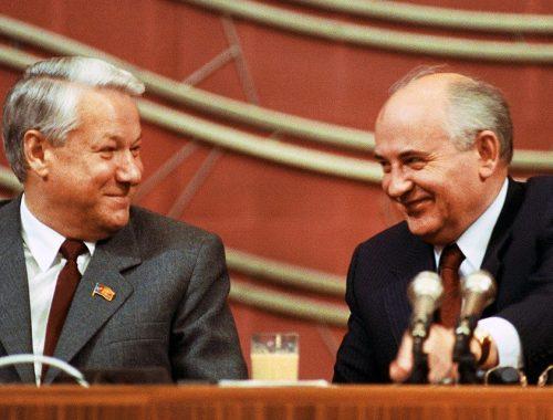 Госдума отклонила заявление о признании деятельности Горбачева и Ельцина антинародной
