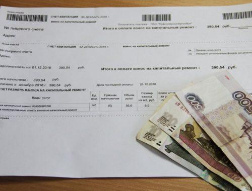 В ЕАО расширят список получающих компенсацию за капремонт