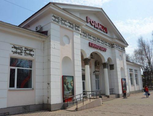На защиту «Родины» встали областные власти: губернатор потребовал от мэра сохранить кинотеатр