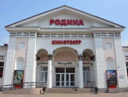 Стать развлекательным центром раньше, чем кинотеатром, может биробиджанская «Родина»