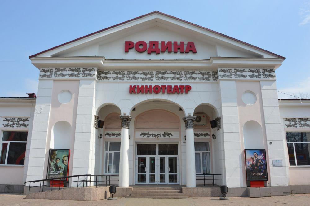 Виталий Гумиров: Договор на охрану кинотеатра «Родина» никто не расторгал