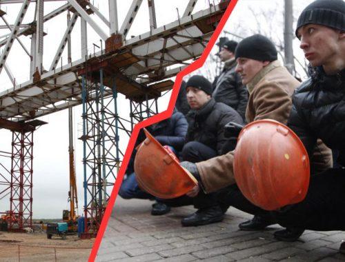 10 млн рублей составляют долги по зарплате перед мостостроителями в ЕАО