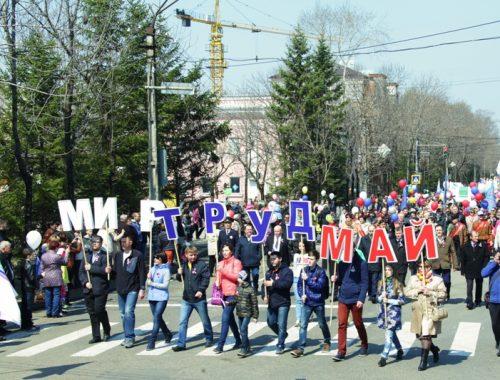 Подготовку к первомайскому шествию трудовых коллективов обсудили в правительстве ЕАО
