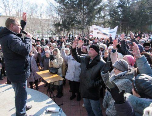 Череду митингов вновь готовит трудовой коллектив предприятия Ивана Проходцева в Биробиджане