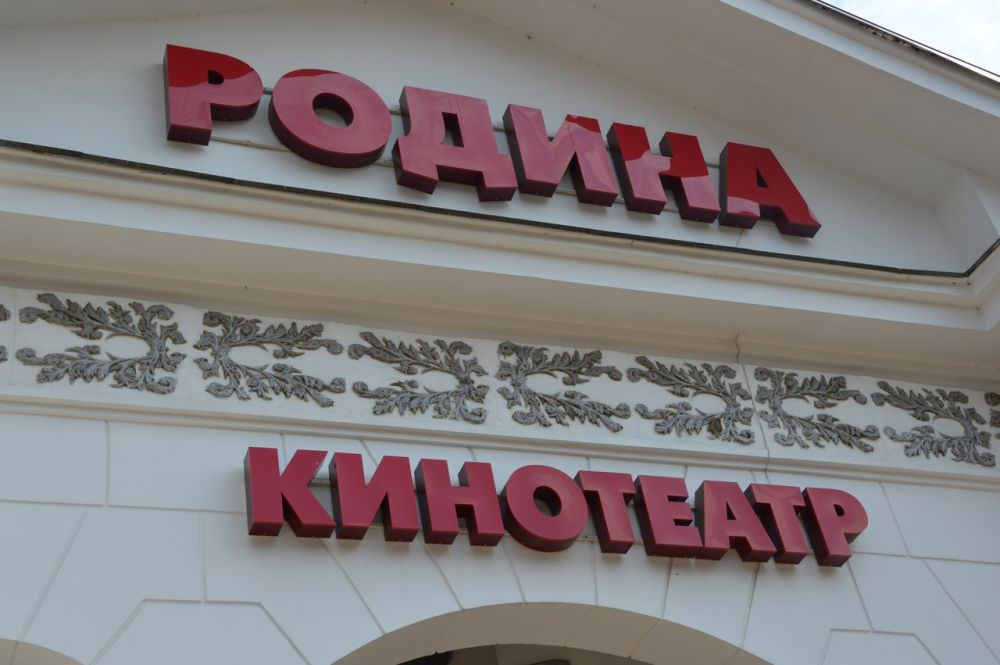 Казацкий караул у «Родины» выставил Артем Куликов — мэрия Биробиджана