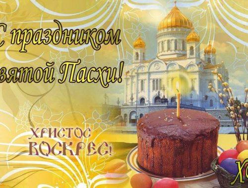 Пасхальное послание архиепископа Биробиджанского и Кульдурского Ефрема православным жителям Еврейской автономной области
