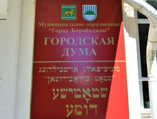 Городская Дума не должна оставаться в стороне от проблем сферы образования — В. Сахаровский