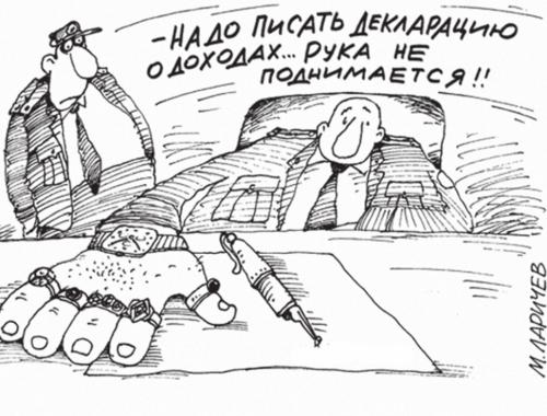 Живущих не по средствам депутатов предложили лишать мандатов