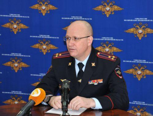 В ЕАО руководство полиции отчиталось о доходах за прошлый год