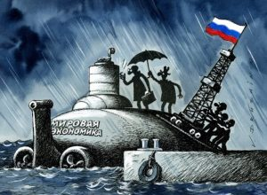 Россия сравнялась с Угандой по распространенности экономических преступлений