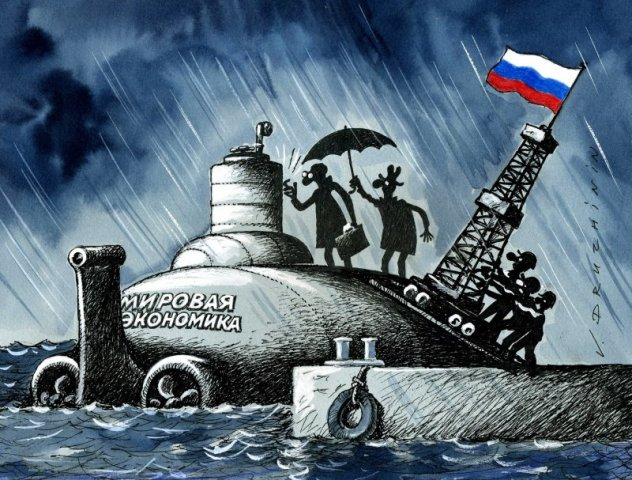 Эксперт: Доля России в мировой экономике достигла минимума с 2000-го года