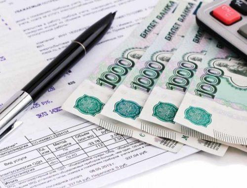 Банковскую комиссию за платежи по ЖКХ хотят запретить в России