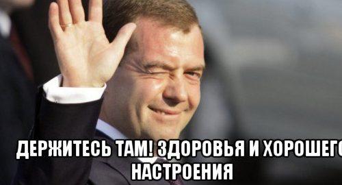 Пенсионный возраст поднимут «аккуратно»— Медведев