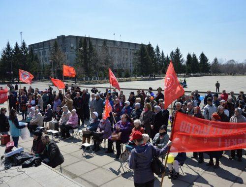 Биробиджанские коммунисты проведут традиционный первомайский митинг на площади Ленина