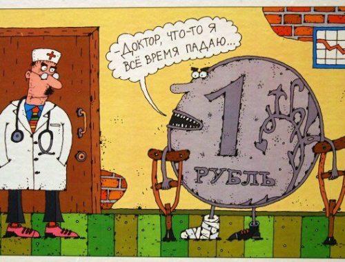 Миллиардер Дерипаска заявил, что россияне массово поддерживают девальвацию рубля