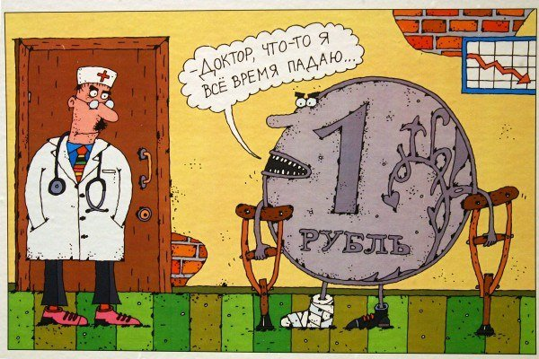 Вслед за нефтью рубль упал на двухмесячное дно