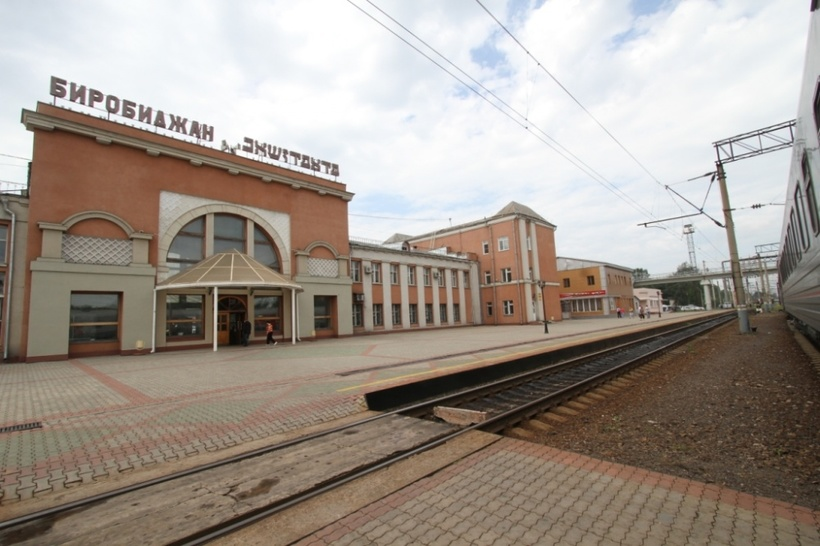 В ЕАО на субсидирование железнодорожных перевозок выделили почти 33 млн рублей
