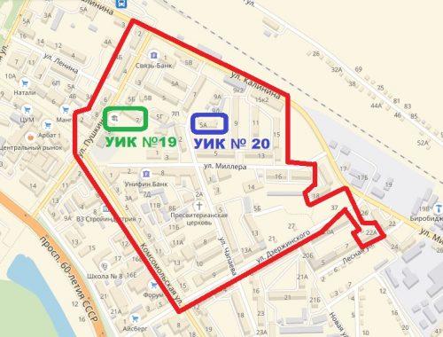 Схема избирательного округа №14 на дополнительных выборах в городскую Думу Биробиджана