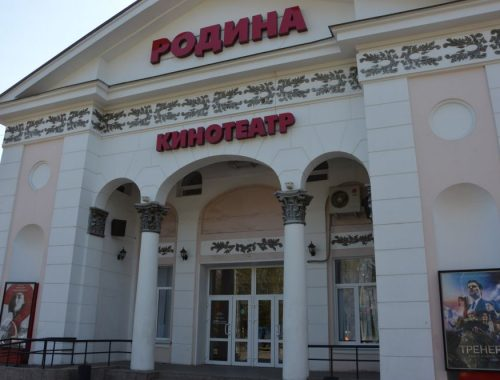 Кинотеатр «Родина» возобновит работу к концу лета