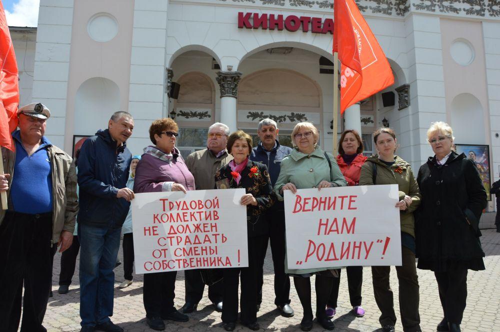 «Верните нам «Родину»: коммунисты Биробиджана провели пикет в защиту старейшего городского кинотеатра