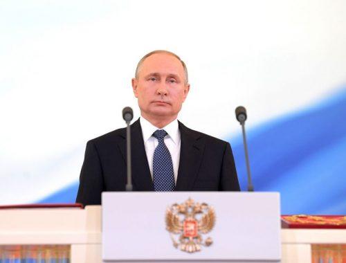 Владимир Путин подписал указ о национальных целях развития страны до 2024 года