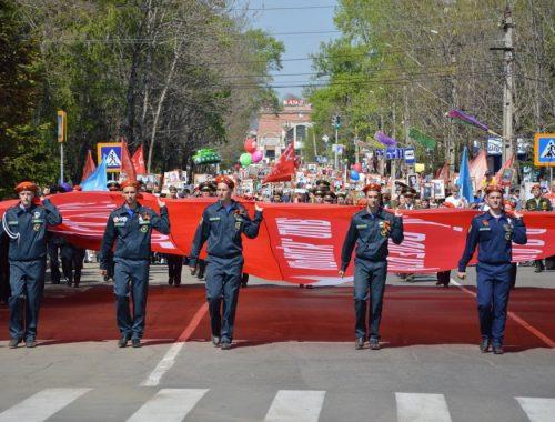 ЕАО присоединилась к всероссийской акции «Бессмертный полк»