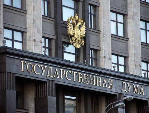 В Госдуме раскритиковали исполнение правительством нацпроектов