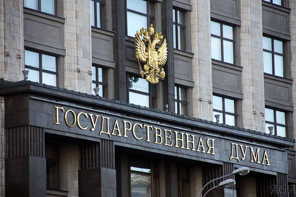 В Госдуме РФ предложили отменить выплату по больничным листам
