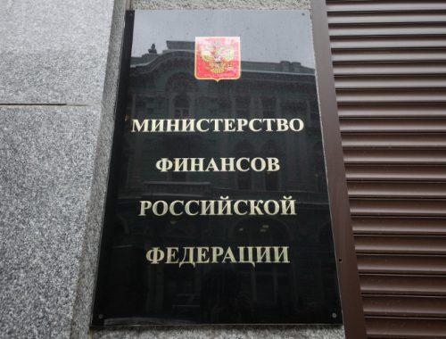 Внешний госдолг России взлетел до максимума за 13 лет