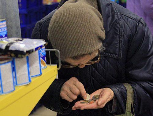 СМИ: финансирование силовиков будет осуществляться за счет пенсий россиян