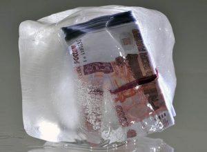 Выплаты компенсаций по советским вкладам заморозят до 2023 года