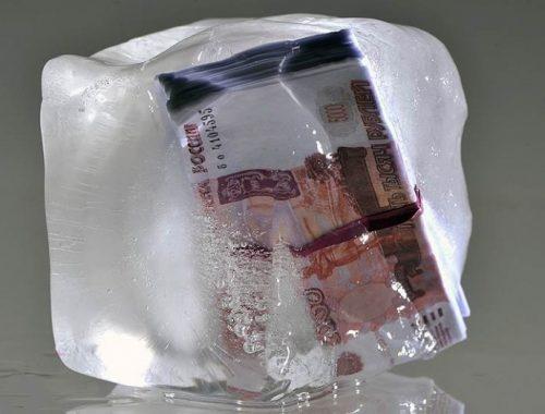 Пенсионные накопления россиян заморозят навсегда