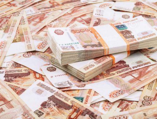 Россияне задолжали за услуги ЖКХ более 535 млрд рублей