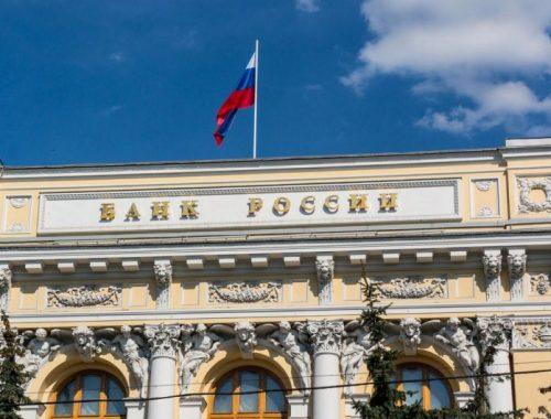 Центробанк подстраховал рубль рекордным изъятием у банков