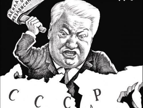 Колонка редактора: 12 июня – день национального позора!