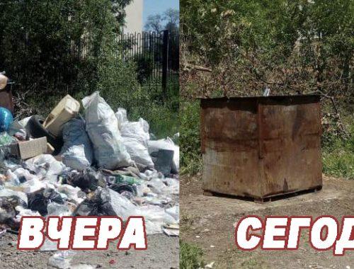 Двухнедельные мусорные кучи на Птичнике убрали после публикации «Набата»