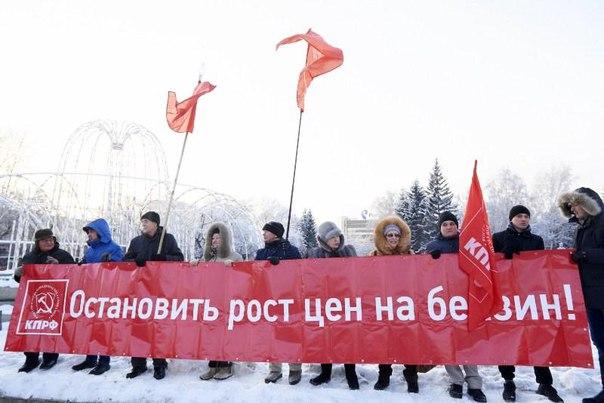 Рост цен на бензин заставил россиян выйти на митинги