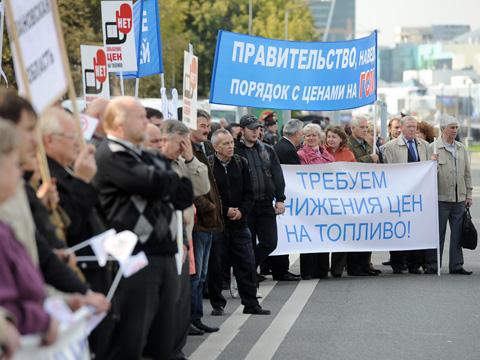 Волна протестов накрывает Россию: митингующие против роста цен на бензин объединяются с недовольными пенсионной реформой