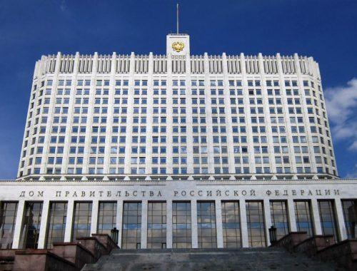 Эксперт предсказывает крупные изменения в социальном блоке правительства России