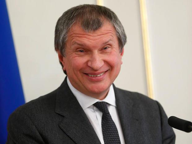 «Роснефть» попросила 460 миллиардов рублей из бюджета