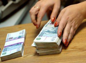 Бизнес опустошает банки: за месяц со счетов утекло 480 миллиардов рублей