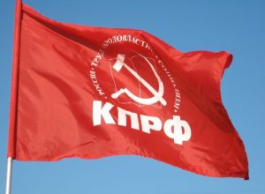 Вопреки всем противодействиям коммунисты Амурской области сохранили в региональном парламенте фракцию из трёх депутатов