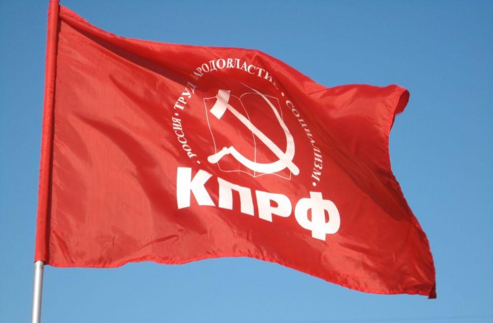 КПРФ уведомила ЦИК о начале подготовки референдума по пенсионной реформе