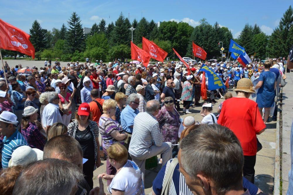 Восемьсот биробиджанцев вышли на митинг против пенсионной реформы