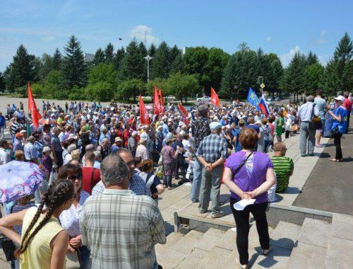 Перестарались: Заксобрание ЕАО превысило свои полномочия в части запрещения митингов
