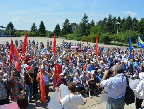 Все на митинг против повышения пенсионного возраста!