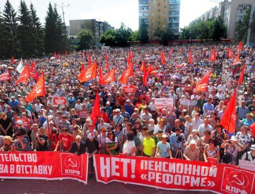 В акциях против пенсионной реформы готовы участвовать почти 40% россиян